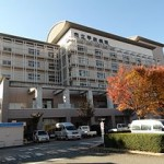 280px-Kofu_municipal_hospital