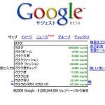 sk_google