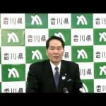 着服事件が明らかになった「JA香川県」に対し県が3度目の改善命令「職員のコンプライアンス意識の徹底」