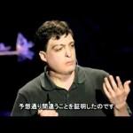 ダン・アリエリー「なぜ人はズルや不正をしようと(時々)思うのか?」モラルに潜む落とし穴に注目する行動経済学者の動画