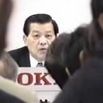 沖電気が子会社で架空売り上げ80億円の損失発生、東証では「監理銘柄」へ