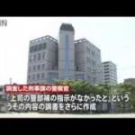 堺警察署で去年までの5年間に刑法犯の認知件数を6585件少なく報告