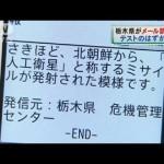 北海道新聞記者が参院選のオフレコ取材の内容を外部にメール誤送信し停職3日、メール誤送信ソフト使ってますか?