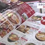 自爆営業?日本郵便が職員に突き付ける年賀状の営業ノルマ!旅行会社や飲食店も