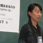 立命館大「朝鮮学校の無償化を」講義で署名集め!許可の講師に「不適切」指導