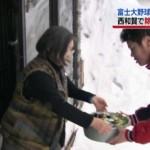 山梨県が雪かきボランティア募集「但し道具持参、自力で食事と宿泊場所を確保すること」ネットで批判の声