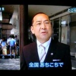 日本郵便は指定暴力団22団体の団体名が記入された荷物を取り扱わないことを決めた