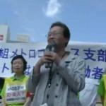 【日本郵便】待遇格差で契約社員9人が提訴!改正労働契約法に抵触、非正規社員約19万人の行方は