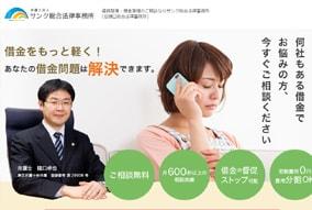 http://higuchi-law.com/