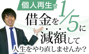 http://www.earth-shiho.com/