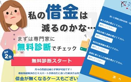 アーク東京法律事務所所