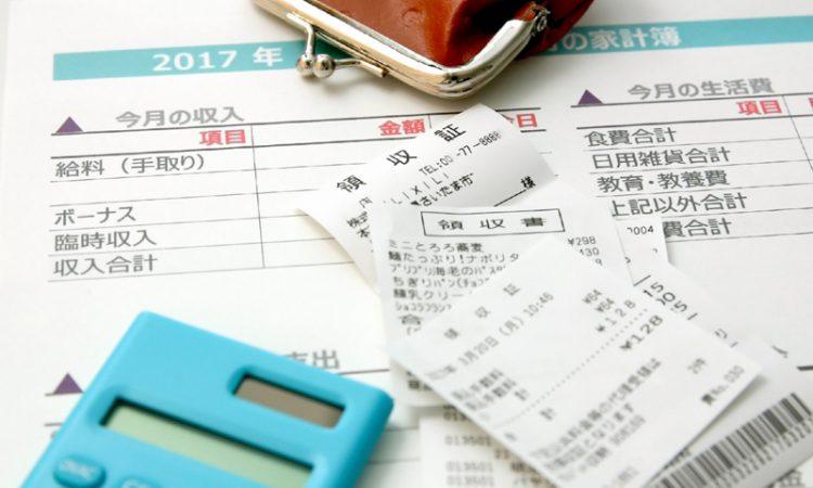 借金減額を検討する