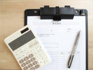 債務整理の一括見積もり