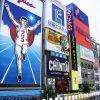 大阪・西日本の債務整理は任せろ!実績豊富な司法書士でスムーズ解決!