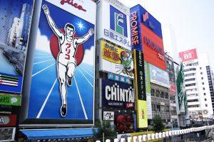 債務整理できる大阪の法律事務所