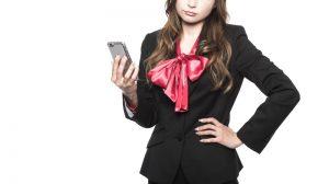 信用取引のリスクを取る女性投資家