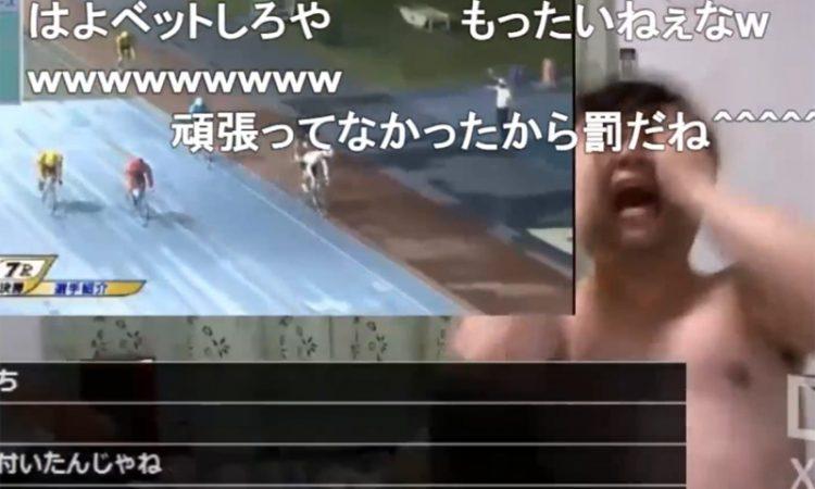 七原くんの競輪画像