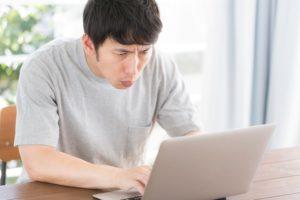 時給2000円の在宅アルバイトする人