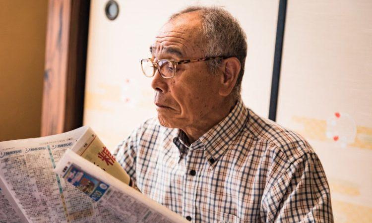 新聞を読む老人