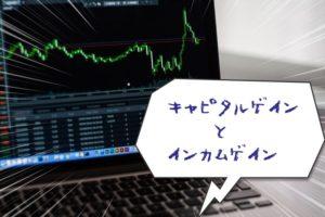 株のチャート画面